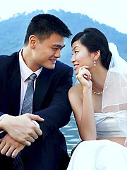 Yao Ming Marries Girlfriend in Shanghai