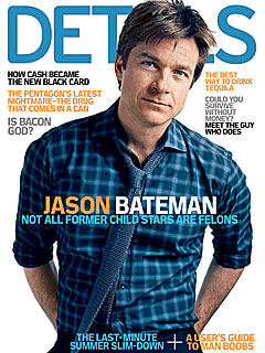 Jason Bateman Compared His Life to Risky Business