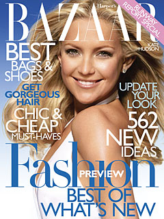 Kate Hudson Brushes Aside A-Rod Rumors
