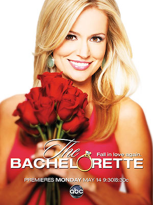 Emily Maynard's The Bachelorette Portrait Revealed