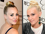 See Latest Ashlee Simpson Photos