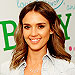 Jessica Alba: The Queen of Recycling Clothing | Jessica Alba