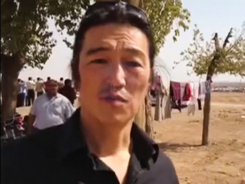 Japanese Hostage Kenji Goto Beheaded by ISIS: Reports