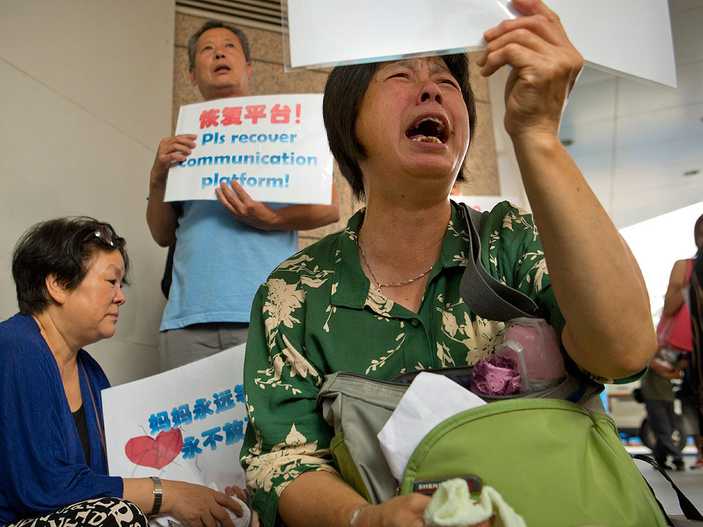 MH370 Passengers Relatives Call for Answers, More Debris Found on Reunion Island