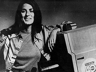 The Christine Chubbuck Case 40 Years Later: Suicide on Live TV