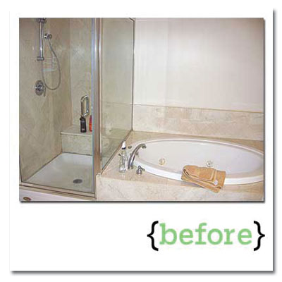 bathroom before and after: 80s-style beige bath